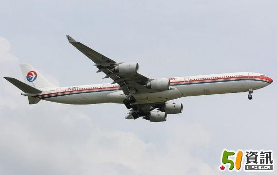 多伦多航班,本网记者致电东方航空温哥华营业部获知