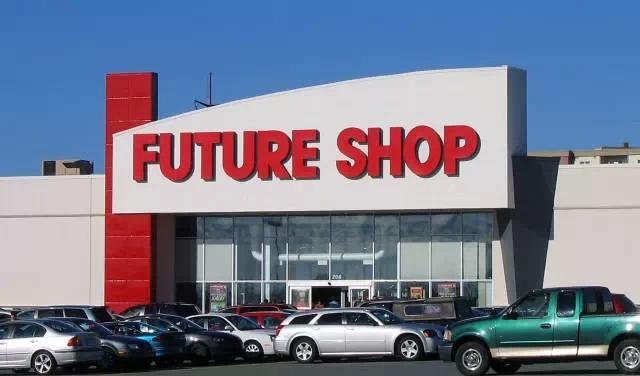 电器零售巨头Future Shop关门大吉:1500人丢饭碗