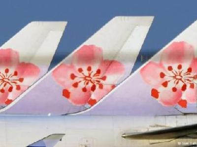 """十大""""最危险""""航空公司 昂贵的价格并不保证安全"""