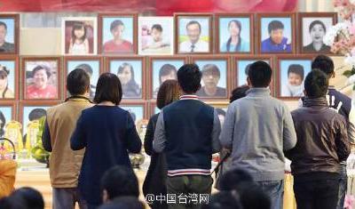 台湾地震已致93死 台南政府举行头七法会(组图)